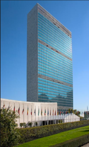 UNITED NATIONS MONOLITH