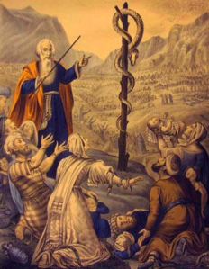 THE SERPENT ROD OF MOSES